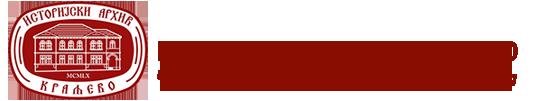 arhiv-logo2x